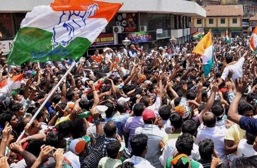 सरकार के खिलाफ सड़क पर उतरी कांग्रेस, महिलाओं ने घेरा मंत्री भार्गव का बंगला