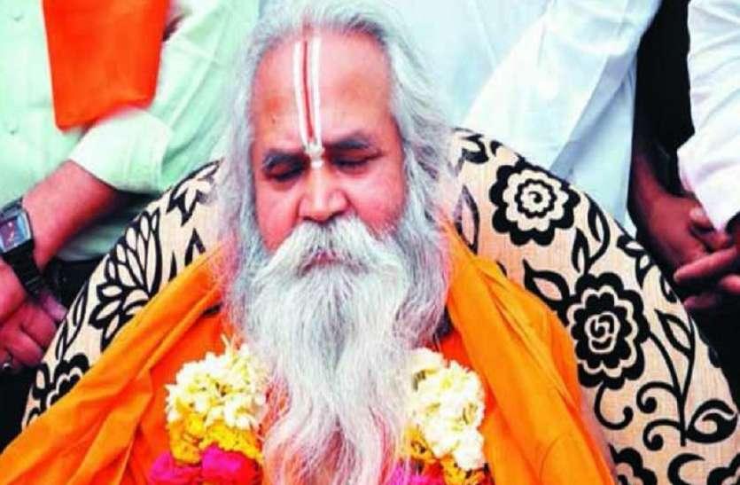 Image result for महंत राम विलास वेदांती को जान से मारने की धमकी
