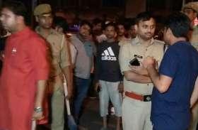 रास्ता पूछने पर पुलिसकर्मी ने की बद्तमीजी की हद पार, एसपी ने की कार्रवाई