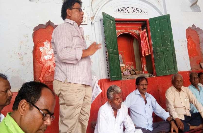 मंदिर के जीर्णोद्धार और विकास कार्यो में समाज के लोगों ने दिलाया सहयोग करने का भरोसा