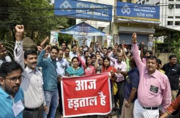 महाराष्ट्र के 17 लाख कर्मचारियों ने शुरू की तीन दिवसीय हड़ताल, सरकार ने दी वेतन काटने की चेतावनी