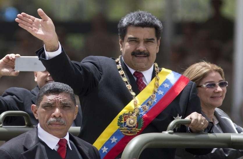 वेनेजुएलाः राष्ट्रपति मादुरो पर हमले में बड़ी कार्रवाई, दो ड्रोन पायलट गिरफ्तार