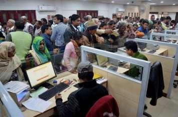 कैपिटल नाॅर्म्स काे लेकर RBI से सिफारिश लगाएगी सरकार, बैंकों को होगा 60 हजार करोड़ रुपए का फायदा