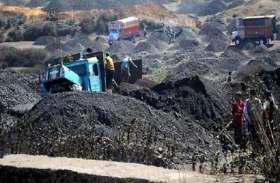 चीनी कोयला खदान में दुर्घटना, चार की मौत कई लापता