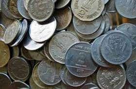 सिक्कों ने व्यापारियों का बढ़ाया सिर दर्द..बैंको ने झाड़ा पल्ला तो व्यापार संघ ने दे दी बड़ी चेतावनी...