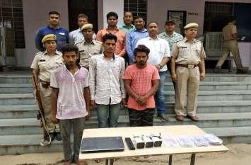 अलवर पुलिस ने शातिर गिरोह पकड़ा, सूने मकान में ले जाकर करते थे यह गंदा काम