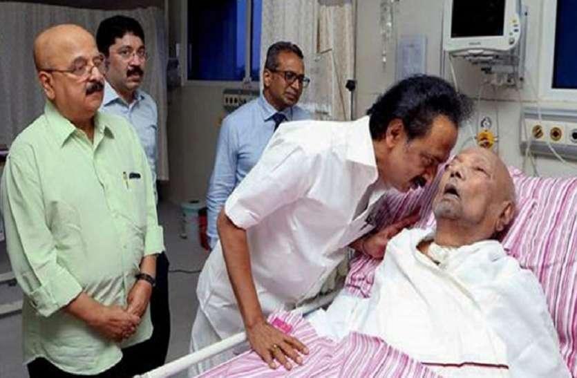 बड़ी खबर: एम करुणानिधि की हालत और बिगड़ी, अस्पताल के बाहर भीड़ के साथ बढ़ी सुरक्षा