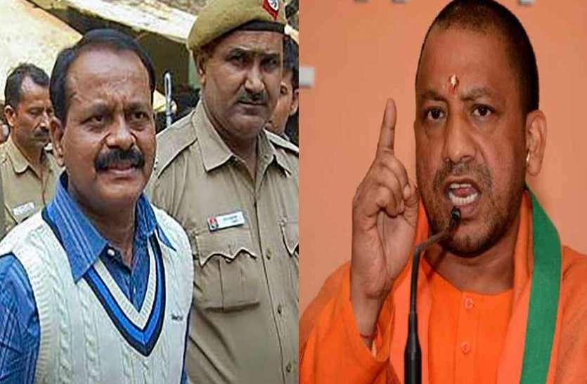 मुन्ना बजरंगी हत्याकांड में बड़ा खुलासा, जांच में इन पांच अधिकारियों के नाम आए सामने
