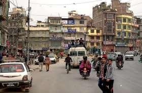 बुरे दौर में नेपाल की अर्थव्यवस्था, व्यापार घाटा पहली बार 10 अरब डॉलर के पार