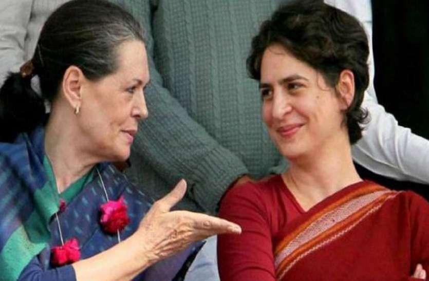प्रियंका गांधी को इस लोकसभा सीट से चुनाव लड़ाने की मांग, कांग्रेस नेता ने राहुल गांधी को भेजा फैक्स