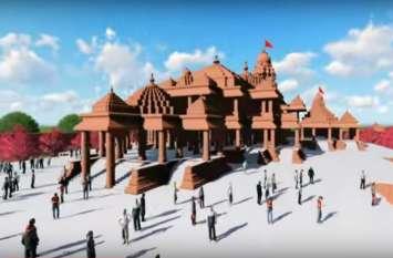 अहमदाबादः विश्व उमियाधाम मंदिर के लिए केवल तीन घंटों में पाटीदारों ने किया 150 करोड़ देने का वादा