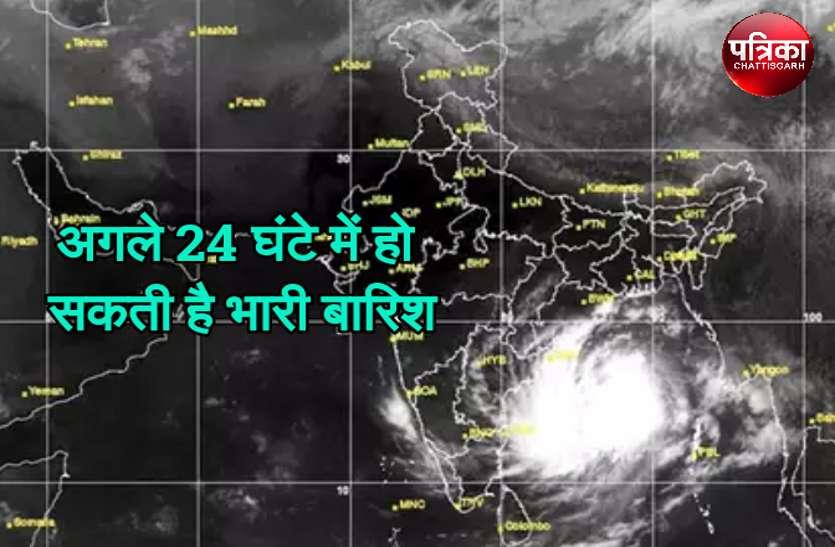 मौसम: फिर से मानसून हुआ सक्रिय, इन इलाकों में अगले 24 घंटे में हो सकती है भारी बारिश