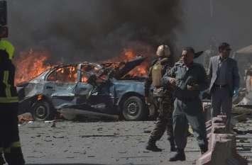 अफगानिस्तानः बम विस्फोट में 6 लोगों की मौत, 7 घायल