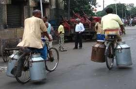 इस गांव में दूध बेचने पर मिलती है कुदरत देती है सजा, डर के चलते लोगों ने लगाया इस पर बैन