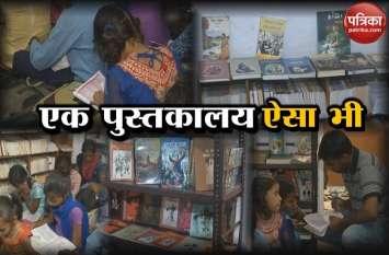 पंजाब: मजदूरों ने अपने पैसों से बनवाई लाइब्रेरी, फ्री में एक कमरे में पढ़ रहे हैं महान लोगों के विचार
