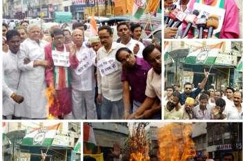 राहुल गांधी ने दिया जीत का मंत्र, सड़क पर उतरे कांग्रेसी वकर्स