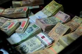 सरकार की तिजोरी में बंद है साढ़े 39 हजार परिवारों के 47.45 करोड़ रुपए