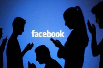 फेसबुक बैंकों से मांग रहा है ग्राहकों की जानकारी, जानिए पूरा मामला