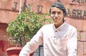 JNU में कुलपति के खिलाफ जनमत संग्रह