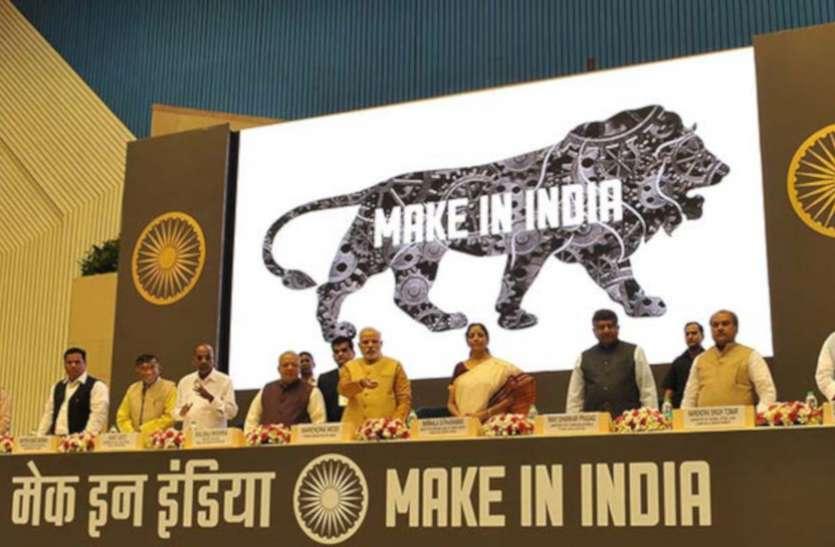 युवाओं को नौकरियों से मिलेगी 'मेक इन इंडिया' प्रोग्राम को मजबूती