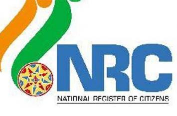 एनआरसीः हिंदीभाषियों के नाम न आने से खफा 32 संगठन आए एक मंच पर, मिलकर लड़ेंगे लड़ाई