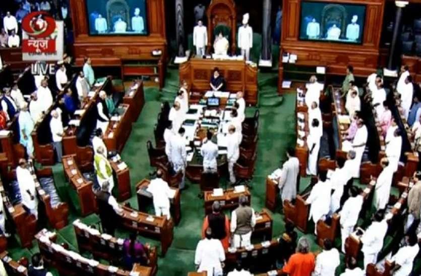एम करुणानिधि के लिए स्थगित हुई संसद, पहली बार किसी गैर सांसद नेता को दी गई सदन में श्रद्धांजलि