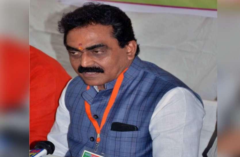 BJP Rakesh Singh