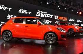 Swift का नया वेरिएंट हुआ लॉन्च, जानें फीचर्स और कीमत