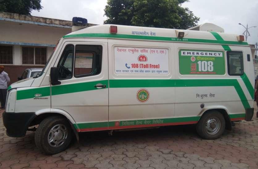 108 एम्बुलेंस में भी मरीज असुरक्षित