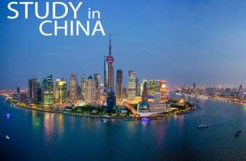 चीन में विदेशी स्टूडेंट्स पढऩे के साथ अब कर सकेंगे पार्ट-टाइम जॉब