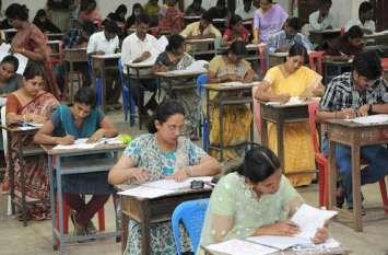 UPTET and Primary Teacher Exam : टीईटी नवंबर में और 68500 शिक्षक भर्ती की लिखित परीक्षा फरवरी में