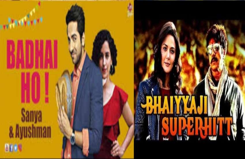 12 upcoming bollywood movies detail