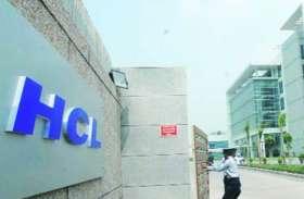 HCL मेगा भर्ती अभियान के तहत लखनऊ के 1000 युवाओं को देगा रोजगार