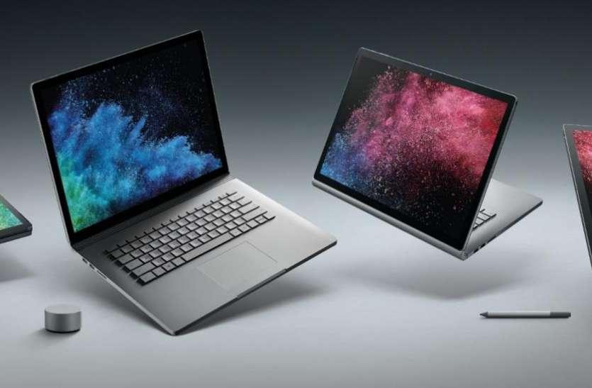 हाई टेक्नोलॉजी के साथ Microsoft Surface Book 2 और Surface लैपटॉप भारत में लॉन्च, जानें कीमत