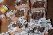 आगरपाड़ा में अवैध असलहा कारखाना पकड़ा