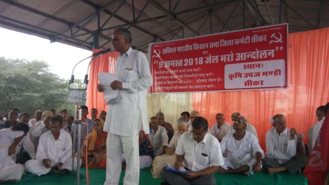 sikar farmers