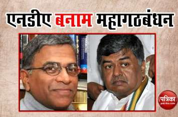 उपसभापति चुनावः हरिवंश बनाम हरिप्रसाद के टक्कर में एनडीए का पलड़ा भारी, संख्याबल में कांग्रेस पीछे