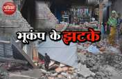 इंडोनेशिया के लोमबोक में फिर लगे भूकंप के झटके, कई इमारतें क्षतिग्रस्त