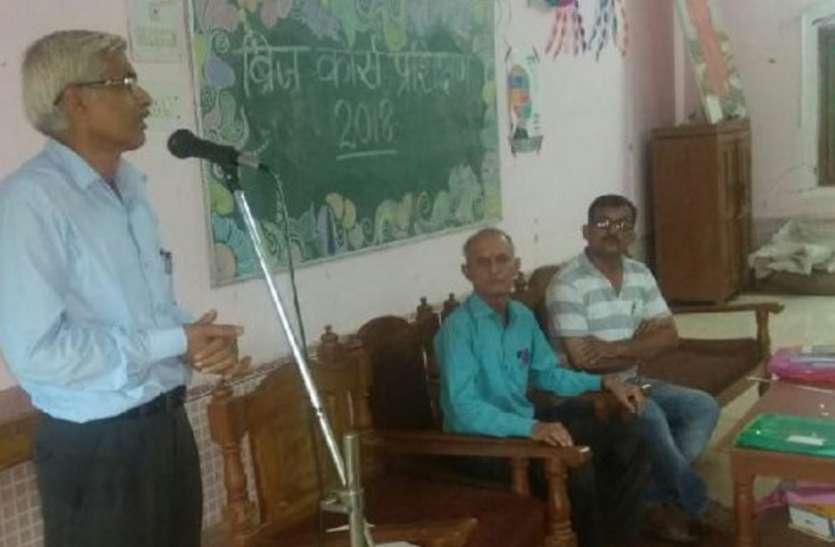 मास्टर साहब की लगी कक्षा, बताया गया पढ़ाने का तरीका, शिक्षा अधिकारी भी पहुंचे