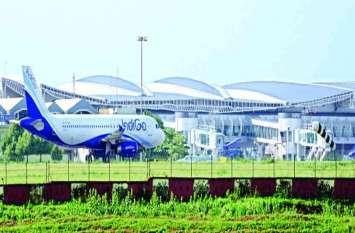इन खूबियों की वजह से ये एयरपोर्ट देशभर में बना नंबर-1, तीसरी बार आया पहला स्थान