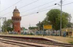 आजादी की क्रांति ऐसी कि रेलवे स्टेशन को कर दिया था आग के हवाले