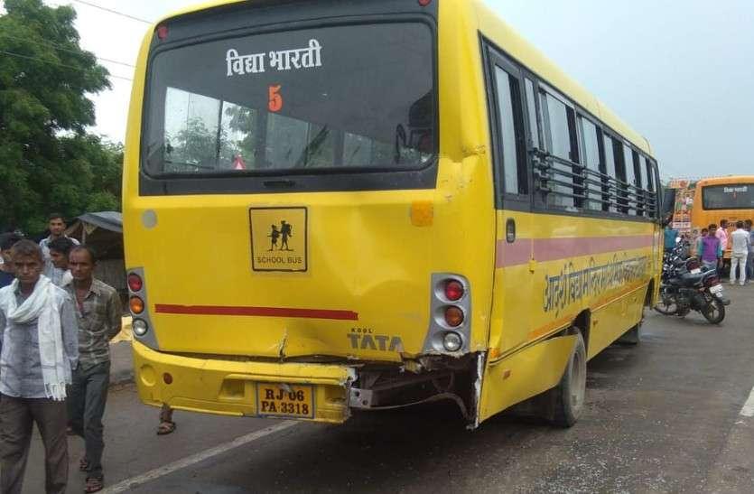 bhilwada bus accident