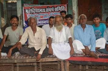 अनशन व धरने को मिल रहा ग्रामीणों का समर्थन