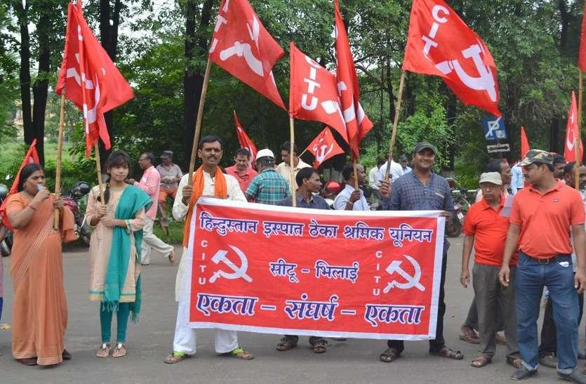 Photo Gallery:  केंद्र सरकार की जन विरोधी नीतियों के खिलाफ बीएसपी कर्मियों ने दी गिरफ्तारी... देखिए तस्वीरें