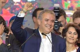 कोलंबिया: राष्ट्रपति बनने से पहले ही इवान ड्यूक ने लिया बड़ा फैसला, फिलीस्तीन को दिया संपन्न देश का दर्जा