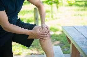 health- जोड़ों के दर्द का मिल गया शर्तिया घरेलू इलाज