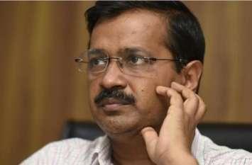 दिल्ली: सीएम केजरीवाल को यूपी सरकार का झटका, 'रावण' से नहीं कर पाएंगे मुलाकात