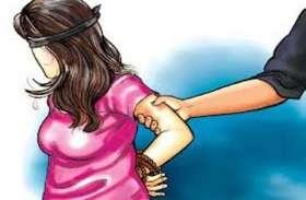 युवती का अपहरण, तीन के खिलाफ एफआईआर