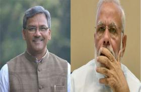 प्रधानमंत्री नरेंद्र मोदी 7 अक्टूबर को देहरादून में इन्वेस्टर्स समिट का करेंगे उद्घाटन