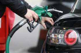 आपके नाक के नीचे होता है पेट्रोल पंप पर धोखाधड़ी, ये है बचने का अासान तरीका